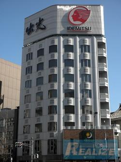 日章興産ビル