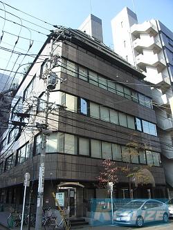 大塚ビルディング