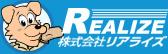 貸事務所・賃貸オフィス情報|株式会社リアライズ