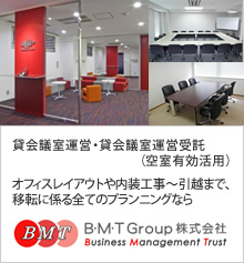B・M・T Group株式会社